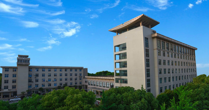 What is the Wuhan Institute of Virology